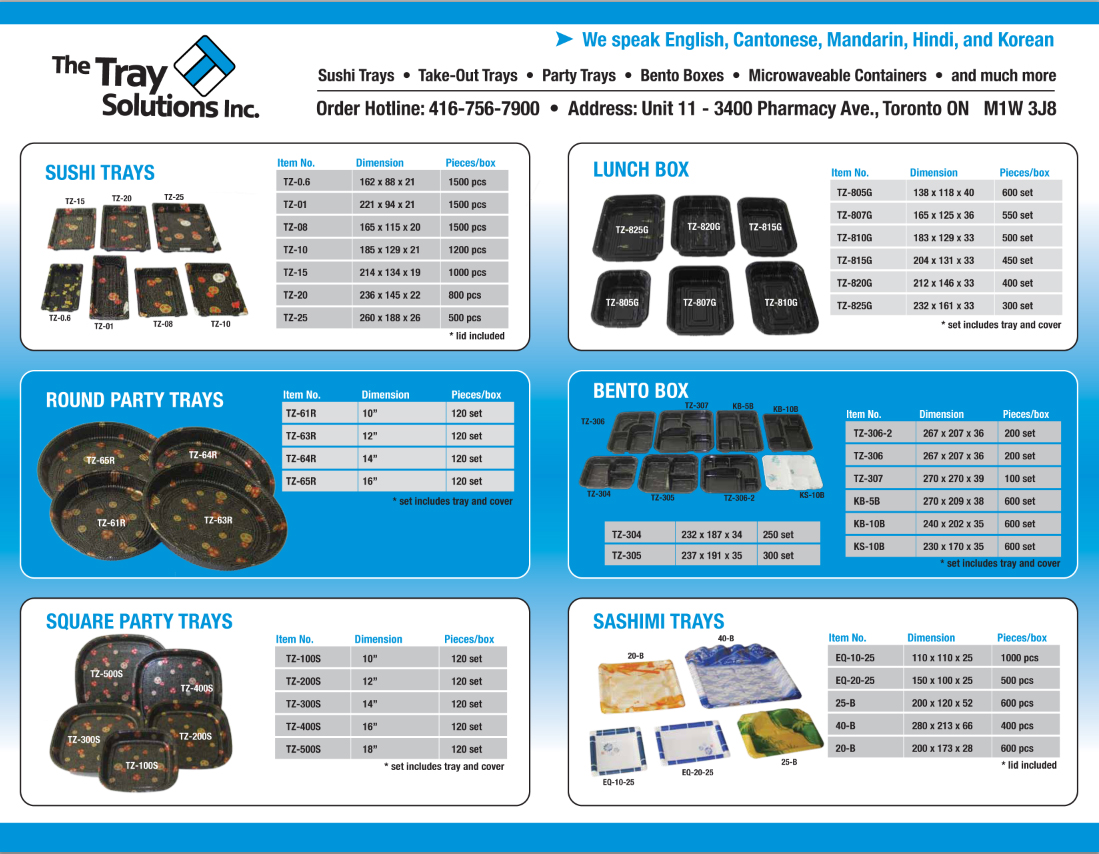 2012-Tray-Solutions_Flyer-page2